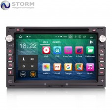 "Car multimedia 7"" Android 10.0 - 4core - 2GB RAM - 16GB ROM για VW - Seat - Skoda - Peugeot - Ford models"