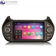 "Car multimedia 7"" Android 10.0 - 4core - 2GB RAM - 16GB ROM για Fiat Fiorino - Citroen Nemo - Peugeot Bipper"