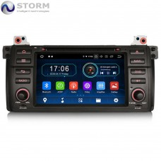 "Car multimedia 7"" Android 10.0 - 4core - 2GB RAM - 16GB ROM για BMW 3, M3 - Rover 75 - MG ZT"
