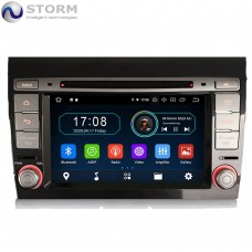 "Car multimedia 7"" Android 10.0 - 4core - 2GB RAM - 16GB ROM για Fiat Bravo"