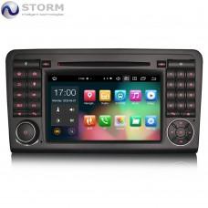 "Car multimedia 7"" Android 10.0 - 8core - 4GB RAM - 64GB ROM για Mercedes ML, GL"